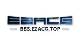 EZACG论坛