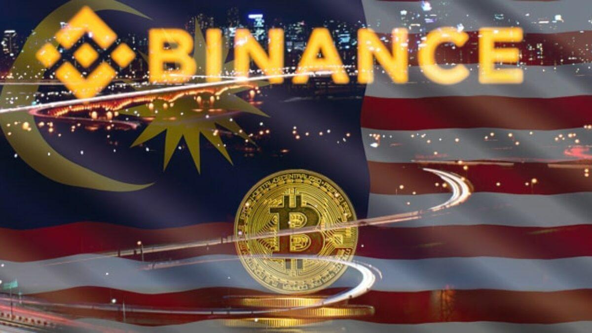 全球最大的加密货币交易所币安在马来西亚遭到封禁