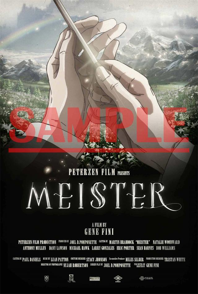 动画「最喜欢电影的彭波小姐」胶片化众筹目标达成 追加海报公开