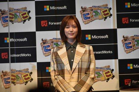 日本女星恋情曝光导致一款游戏暴死